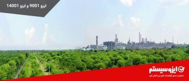 ایزو ۹۰۰۱ و ایزو ۱۴۰۰۱: سیستمهای مدیریت کیفیت و مدیریت محیط زیست