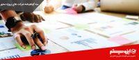 3 گواهینامه ایزو ویژه شرکت های پروژه محور ( اخذ ایزو و گرفتن ایزو برای شرکت های پروژه محور )