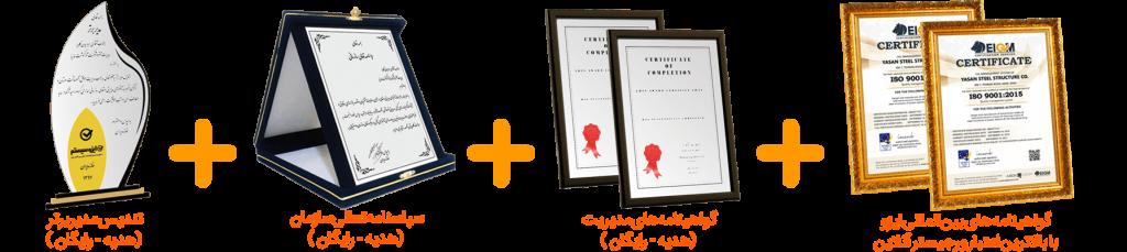 اخذ ایزو - دریافت ایزو - صدور ایزو (فرم درخواست گواهینامه ایزو و CE)