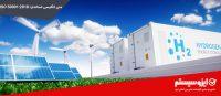دانلود متن انگلیسی استاندارد مدیریت مصرف انرژی: ایزو 50001:۲۰۱۸ (ISO 50001:2018 : Energy management systems )
