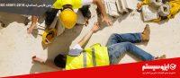 متن فارسی استاندارد ISO 45001 ویرایش 2018 ( ISO 45001:2018 ) : استاندارد ایزو مدیریت سلامت شغلی و ایمنی