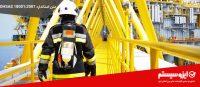 متن فارسی استاندارد OHSAS 18001:2007