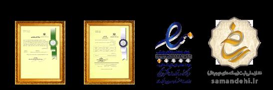ایزو 21500 (استاندارد ایزو مدیریت پروژه)